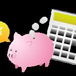 お金を貯める方法は節約することです!何を抑える?