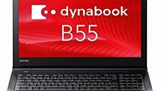 dynabook B55 B55/A PB55AFAD2RDAD81のWindows10Proダウングレード方法とは?Windows7はリカバリディスクで